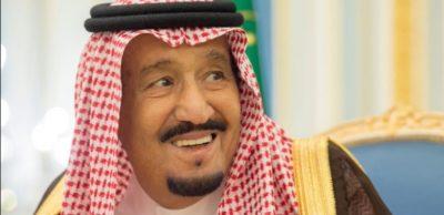 أمر ملكي بإعفاء خالد المحيسن وتعيين الكهموس رئيساً لهيئة مكافحة الفساد