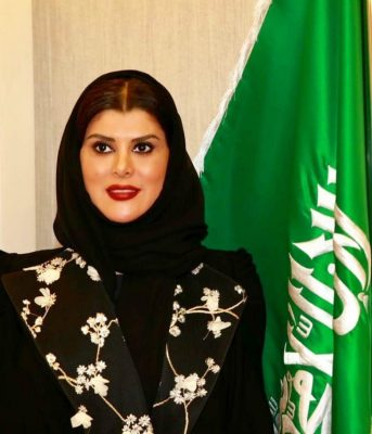 الأميرة دعاء بنت محمد تُناشد بتكثيف توعية ممارسة الرياضة للمراهقين