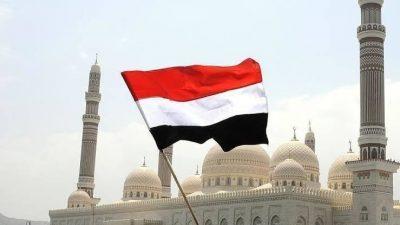 الجمهورية اليمنية تعلن انضمامها إلى التحالف الدولي ضد داعش