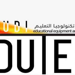 الأمير فيصل بن مشعل يستقبل الرقيبة بعد تحقيقه جائزة إمارة مكة للإعلام الجديد للحج
