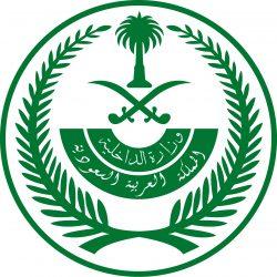 """""""البحرين"""" تطالب السلطات """"القطرية"""" بوقف التدخل في ترتيبات إجلاء مواطنيها"""