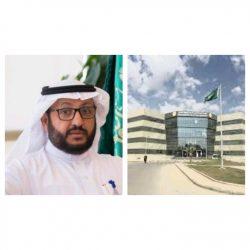 """""""الطويرقي"""" مدير مكتب وزارة البيئة والمياه والزراعة بالطائف في ذمة الله"""