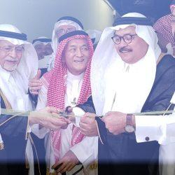 مبادرة رحالة سعوديين لإبراز بعض من جهود المملكة العربية السعودية في أمريكا اللاتينية