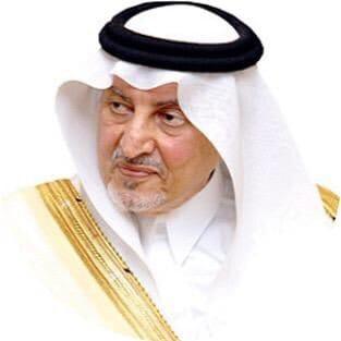 الأمير خالد الفيصل .. يكتب قصيدة جديدة بمناسبة اليوم الوطني