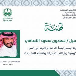 الكشافة العربية تُقلد قلادة الكشاف العربي لشخصيتين سعوديتين في شرم الشيخ
