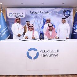افتتاح منتدى الشباب الكشفي العربي الرابع بمشاركة كشافة المملكة