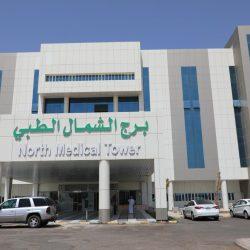 جامعة حفرالباطن تعيد مواطنة مفصولة لوظيفتها