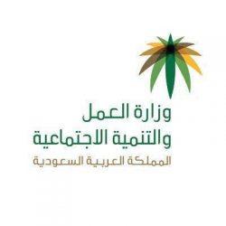 الرئيس العام يناقش استعدادات موسم العمرة مع مساعد مدير الأمن العام لأمن الحج والعمرة