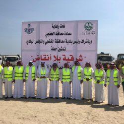 وزير التعليم يعيين عريشي عميدا لعمادة التطوير والتخطيط بجامعة الملك سعود