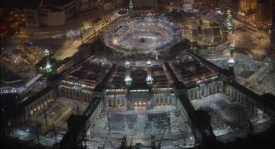 مشروعات عملاقة لتوسعة وعمارة المسجد الحرام