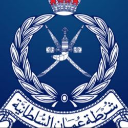 بدء الترشيح لجائزة الشيخ محمد بن صالح بن سلطان بدورتها السادسة عشرة