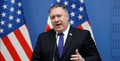 واشنطن تحظر دخول المسؤولين في النظام الإيراني وعائلاتهم للولايات المتحدة