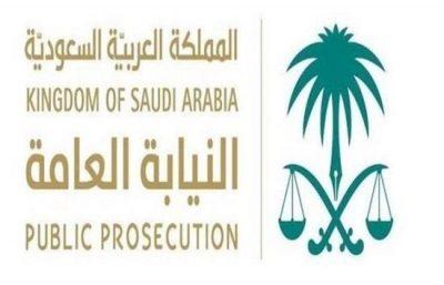 النيابة العامة تحدد عقوبة الوسطاء في قضايا الرشوة