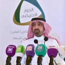 """""""بدور الصالح"""" أول مرشدة كهوف سعودية"""
