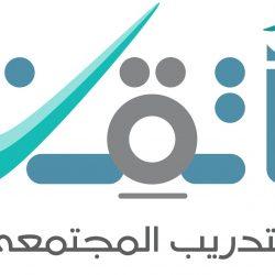 """وزارة الخدمة المدنية تحصل على شهادة """"الآيزو"""" العالمية في نظام إدارة استمرارية الأعمال"""