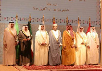 وزراء الداخلية بدول مجلس التعاون لدول الخليج العربية يعقدون اجتماعهم الـ 36 في مسقط