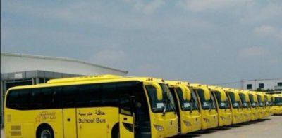 متعهد النقل المدرسي بالحائط يتسبب في حرمان طلاب العرادية وعشرات القرى من خدمات النقل