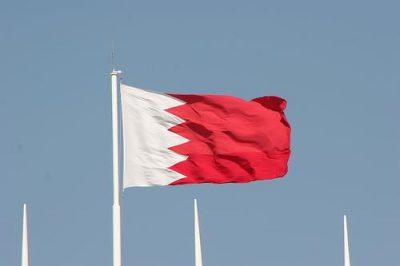 البحرين.. السجن 10 سنوات لمتهمين وضعا قنبلة على جسر الملك فهد