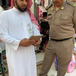 ضبط مخالفي نهل الرمل الأحمر شمال شرق مدينة الرياض