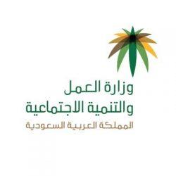 إلغاء سقيا قرى جنوب حائل ..يثير قلق الأهالي تزامناً مع تعثر مشروع المياه الشامل