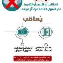"""""""يناير المقبل"""" انطلاق البطولة السعودية الدولية لمحترفي الجولف"""