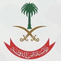 تنمية أبوعريش تعزز برامجها التنموية بخدمة المتقاعدين وأسرهم