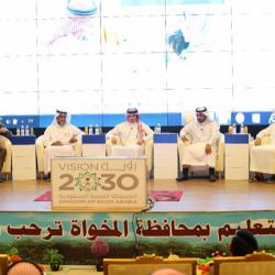 أمير مكة يعلن إجمالي قيمة المشاريع المنجزة والمعتمدة والجاري تنفيذها في المحافطات الشرقية للمنطقة
