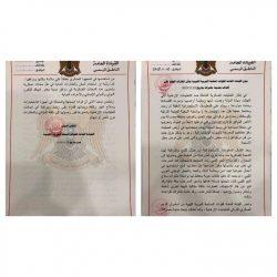 توقيع مذكرة تعاون مشترك بين التجمع الصحي بالقصيم وكليات عنيزة الأهلية