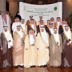 """أمانة الشرقية تستعرض فرصها ومشاريعها وخدماتها الاستثمارية في """"راد"""" لريادة الأعمال"""