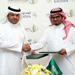 سفير خادم الحرمين بلندن يدشن حملة الخطوط السعودية للتعريف بالسياحة في المملكة