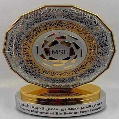 مباريات الجولة الـ 12 من دوري الأمير محمد بن سلمان للدرجة الأولى لكرة القدم  تنطلق غداً