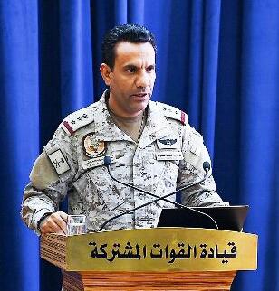 التحالف : مليشيا الحوثي تنفذ عملية خطف وسطو مسلح على قاطرة بحرية بجنوب البحر الأحمر