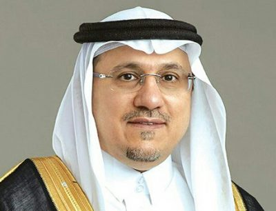 """""""اتحاد المصارف العربية"""" يمنح محافظ مؤسسة النقد العربي السعودي جائزة الرؤية القيادية"""