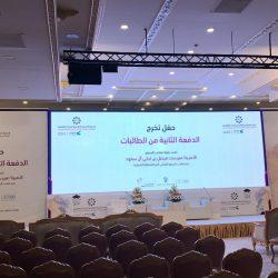 سمو أمير منطقة الرياض يفتتح فعاليات الدورة الرابعة من منتدى أسبار الدولي 2019