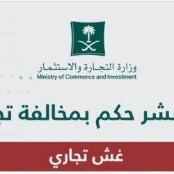 الأمير فيصل بن مشعل يكرم مسؤولي الجهات أعضاء لجنة السعودة