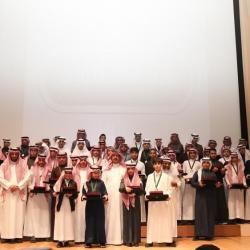 انطلاق فعاليات منتدى الإعلام السعودي الأول2019