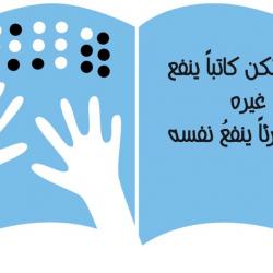 أمين عسير يزور مصابي تسمم مطعم أبو سكينة