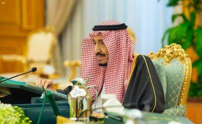 """خادم الحرمين الشريفين يرأس وفد المملكة في """"قمة القادة حول المناخ """""""
