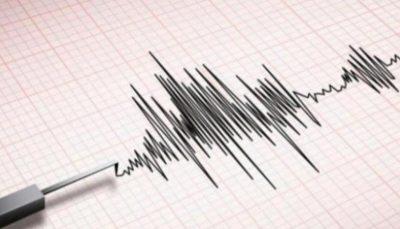 زلزال بقوة 5.6 درجات يضرب اليونان