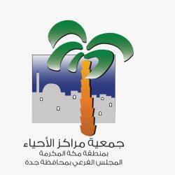 أمير الرياض يرعى ختام بطولة مركز الملك عبدالعزيز الدولية لجمال الخيل العربية الأصيلة