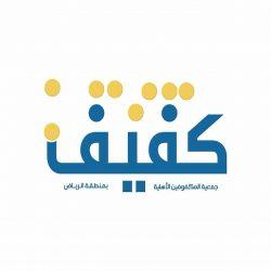 خادم الحرمين  يدعو أمير دولة الكويت لحضور اجتماع المجلس الأعلى لمجلس التعاون