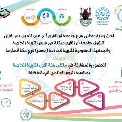 توزيع 30 طن من الأدوية على المنشآت الصحية بمحافظة شبوة في اليمن