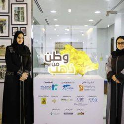 الأحوال المدنية بمنطقة مكة المكرمة تشارك في اليوم العالمي للإعاقة