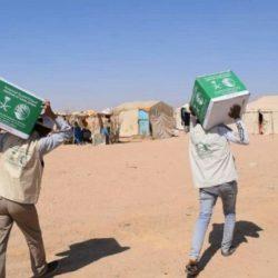 المراعي تُكرِّم أمهات الأطفال المعوقين في مكة
