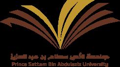 غداً جامعة الأمير سطام بن عبدالعزيز بالخرج تستقبل طلبات الوظائف الشاغرة