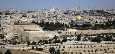 التعاون الإسلامي تدين افتتاح البرازيل مكتب تجاري في القدس