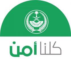 مدينة الملك عبدالله الاقتصادية تحصد جائزة أفضل مشروع متكامل في الشرق الأوسط لعام 2019