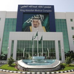 مكتب البيئة في جدة يزيل مزرعة دواجن شمال المحافظة