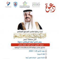 ملاعب رويال غرينز تستعد لاستضافة البطولة السعودية الثانية للغولف