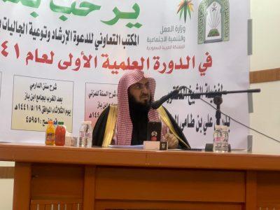 """""""الشيخ العتيبي"""" يختتم دروسه العلمية في رنية"""